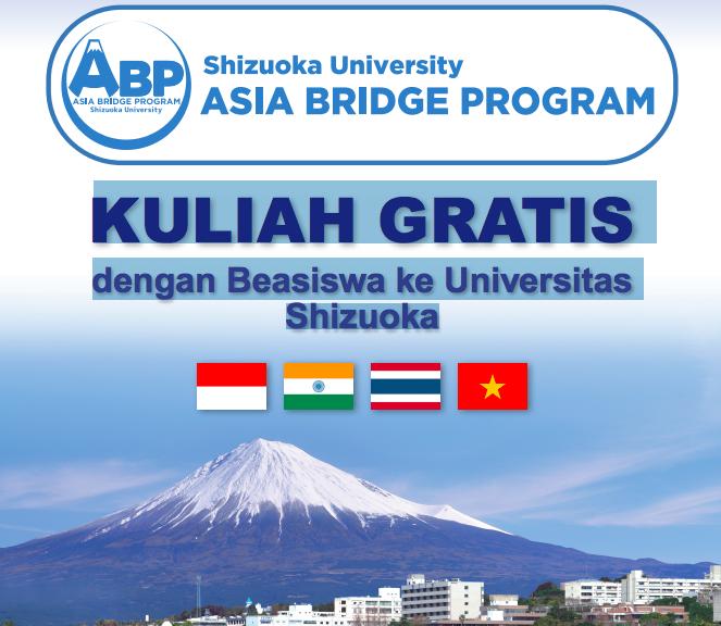 Kuliah S1 Gratis dengan Beasiswa di Shizuoka University,Jepang
